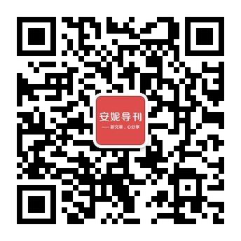 广元视窗微信二维码