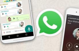 WhatsApp结束对旧版iOS和Android版本的支持