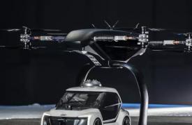奥迪和空中客车公司测试了首架飞行出租车