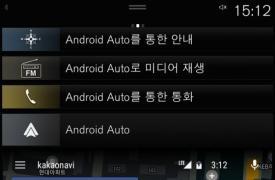 """沃尔沃 主要车型中""""android自动化"""""""