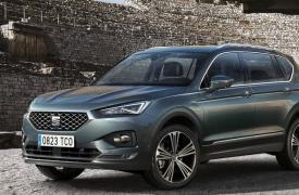 座驾Tarraco是今天大众集团的新款SUV