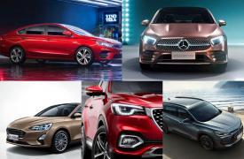 汽车动态看点上半年中国汽车市场共有300款改款 新增或是全新换代车型登