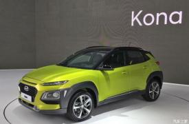 汽车看点资讯:小型SUV新品上架现代KONA实车正式发布